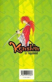 Kenshin le vagabond t.2 ; les deux assassins - 4ème de couverture - Format classique
