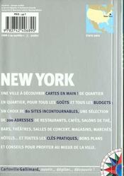 New York - 4ème de couverture - Format classique