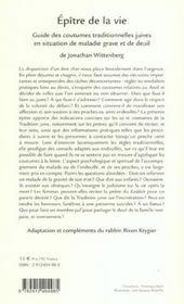 Epitre De La Vie ; Guide Des Coutumes Traditionnelles Juives En Situation De Maladie Grave Et De Deuil - 4ème de couverture - Format classique