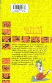 Toyuki t.4 - 4ème de couverture - Format classique