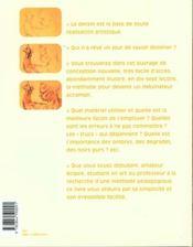 Le dessin - 4ème de couverture - Format classique
