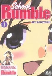 School rumble t.1 - Intérieur - Format classique