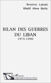Bilan des guerres du Liban, 1975-1990 - Intérieur - Format classique