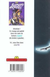 Shaman King T18 - 4ème de couverture - Format classique