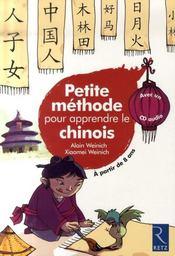Petite méthode pour apprendre le chinois - Intérieur - Format classique