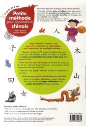 Petite méthode pour apprendre le chinois - 4ème de couverture - Format classique
