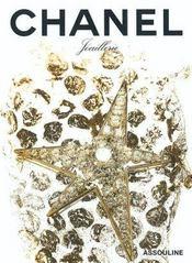 Chanel Joaillerie - Intérieur - Format classique