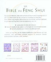 La bible du feng shui - 4ème de couverture - Format classique