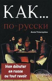 Kak Bien Debuter En Russe Ou Tout Revoir - Intérieur - Format classique
