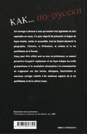 Kak Bien Debuter En Russe Ou Tout Revoir - 4ème de couverture - Format classique
