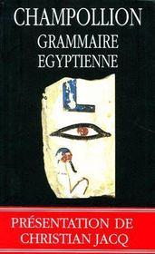 Grammaire égyptienne - Couverture - Format classique