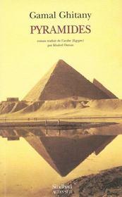 Pyramides - Intérieur - Format classique