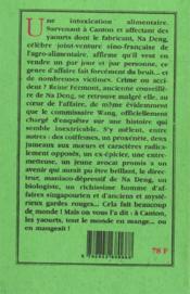 Le livre des fermentations - 4ème de couverture - Format classique