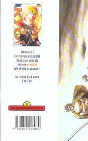 Samourai Deeper Kyo t.13 - 4ème de couverture - Format classique
