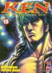 Ken, Fist of the blue sky t.15 - Couverture - Format classique