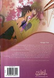 Loveless t.3 - 4ème de couverture - Format classique
