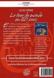 Le tour du monde en 80 jours - 4ème de couverture - Format classique