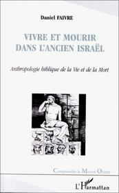 Vivre et mourir dans l'ancien israël ; anthropologie biblique de la vie et de la mort - Intérieur - Format classique