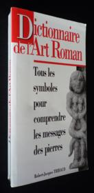 Dictionnaire De L'Art Roman - Couverture - Format classique