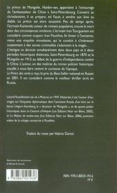 Une Enquete D'Ivan D. Poutiline T.3 ; Le Prince Des Vents - 4ème de couverture - Format classique