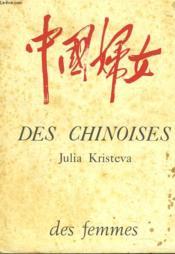 Des Chinoises - Couverture - Format classique