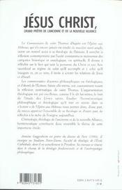 Jesus Christ Grand Pretre De L'Ancienne Et Nouvelle Alliance - 4ème de couverture - Format classique
