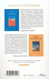 (édition 1998) - 4ème de couverture - Format classique