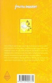 Fruits basket t.18 - 4ème de couverture - Format classique