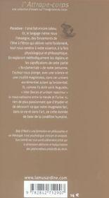 Variations scatologiques ; pour une poetique des entrailles - 4ème de couverture - Format classique