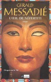 L'Oeil De Nefertiti - Intérieur - Format classique