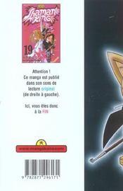 Shaman King T19 - 4ème de couverture - Format classique