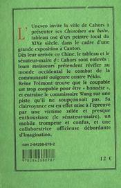 Les Chinoises Au Bain - 4ème de couverture - Format classique