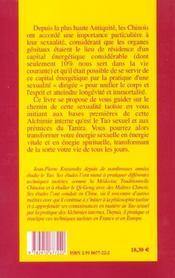Du Tao Sexuel Au Tantra - 4ème de couverture - Format classique