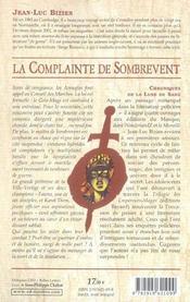 Chroniques de la lune de sang t.2 ; la complainte de sombrevent - 4ème de couverture - Format classique