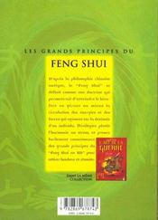 Les Principes Du Feng Shui - 4ème de couverture - Format classique