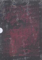 Requiem t.6 ; hellfire club - 4ème de couverture - Format classique