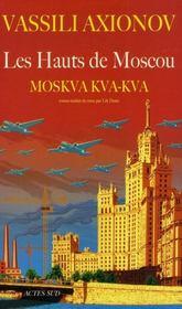 Les hauts de Moscou - Intérieur - Format classique