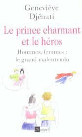 Le prince charmant et le heros - Couverture - Format classique