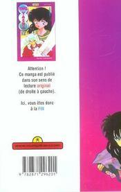 Inu-Yasha T12 - 4ème de couverture - Format classique