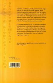 Le résumé de la grammaire arabe par zamaksari - 4ème de couverture - Format classique