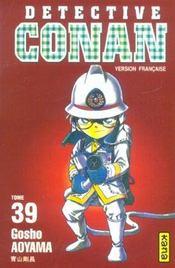 Detective Conan T39 - Intérieur - Format classique