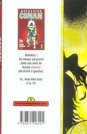 Detective Conan T39 - 4ème de couverture - Format classique