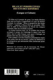 Bilan et perspectives des études khmères (langue et culture) - 4ème de couverture - Format classique