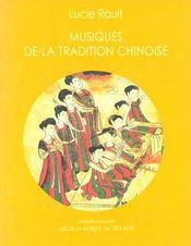 Musiques De La Tradition Chinoise (+1cd Gratuit) - Intérieur - Format classique