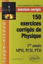 150 exercices corrigés de physique ; 1e année mpsi, pcsi, ptsi - Intérieur - Format classique