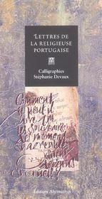 Lettres De La Religieuse Portugaise - Intérieur - Format classique