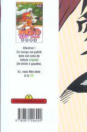 Naruto t.11 - 4ème de couverture - Format classique