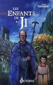 Les enfants de ji t.1 - Intérieur - Format classique