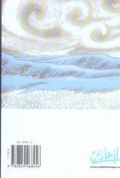 Triton t.1 - 4ème de couverture - Format classique