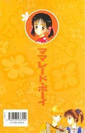 Marmalade boy t.3 - 4ème de couverture - Format classique